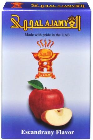 Al Ajamy Apfel Eskandarani